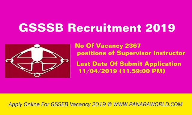 GSSSB ITI Supervisor Instructor Recruitment 2019