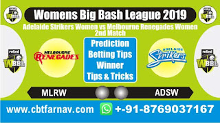 WBBL 2019 ASW vs MRW 2nd Today Match Prediction Womens Big Bash League 2019