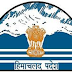 HPTDC - Asst Manager – 12 Posts, Last Date - 18 Feb 2019
