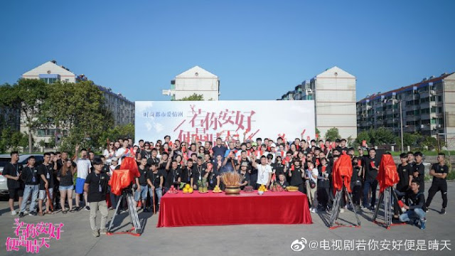 xu lu zhang han fashion drama
