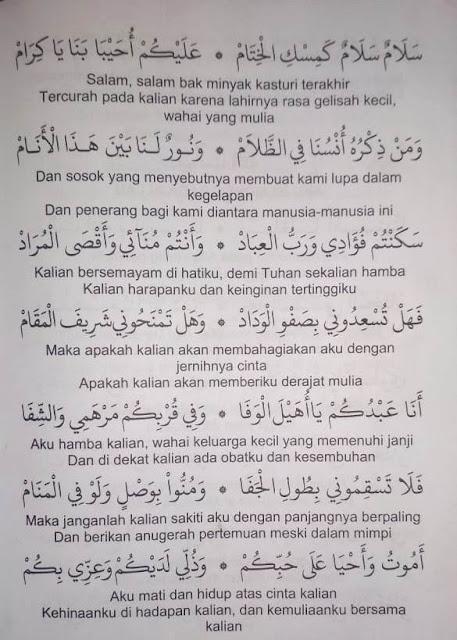 alfa salam lirik arab latin lengkap