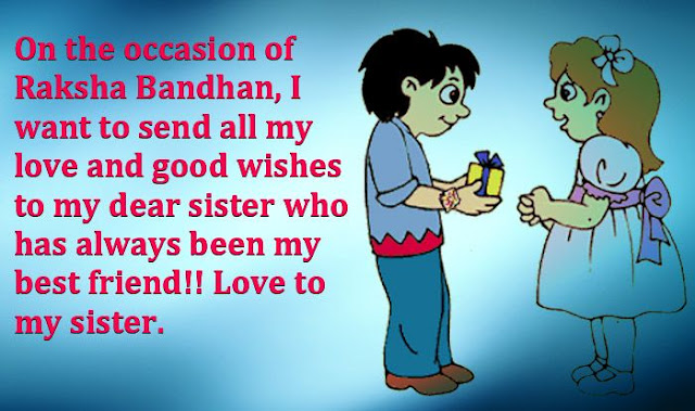 Raksha-Bandhan-picture-for-FB