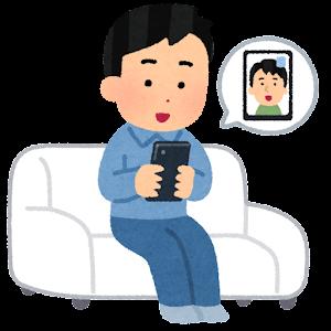 ビデオ通話のイラスト(男性)