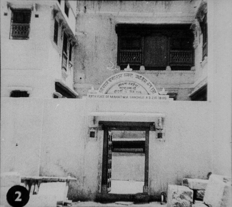 Mahatma Gandhi home