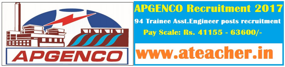 APGENCO 94 AE POSTS RECRUITMENT 2017