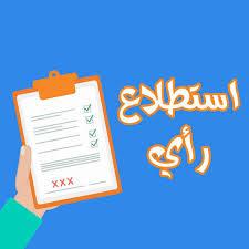 %51 يتوقعون فوز الزمالك على الترجي التونسي غداً