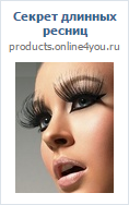 Объявление Вконтакте