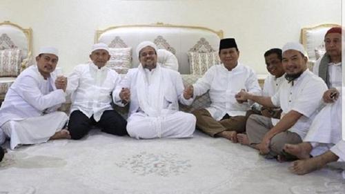 Habib Rizieq Ajukan Penangguhan Penahanan, Tak Ada Tokoh Publik Jadi Penjamin