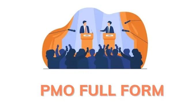 PMO Full Form In Hindi – PMO क्या होता है?