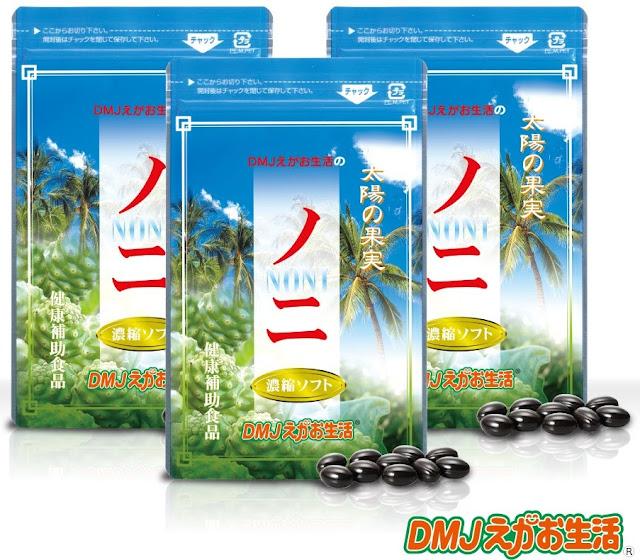 日本DMJ諾麗果濃縮膠囊 團購哪裡買