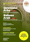 KAJIAN RUTIN Jum'at Petang: Kitab Syarah Ajurromiyyah bersama Ustadz Abu Abdillah Muhammad Idham Kholid hafizhahulloh di Musholla Al Wahhab Poncol Kota Magelang