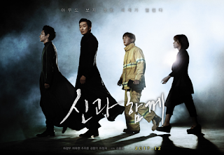 Sinopsis Film Korea Along With The Gods: The Two Worlds