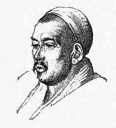 Василий Васильевич Верещагин - Узбек
