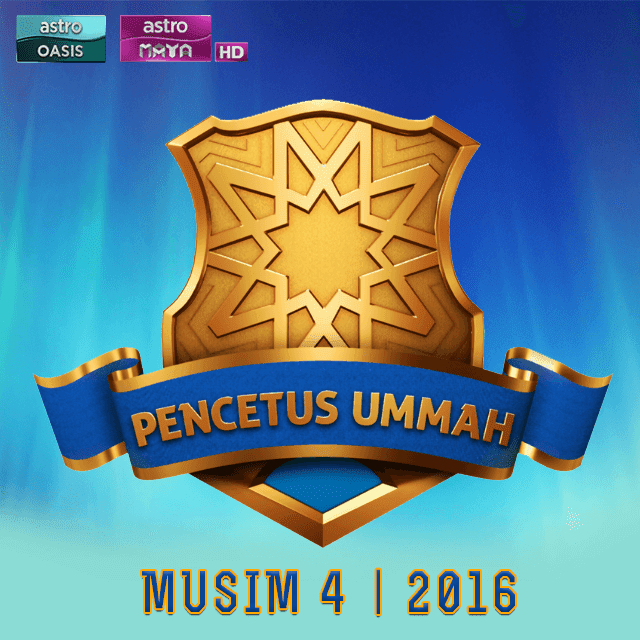 Pencetus Ummah 2016