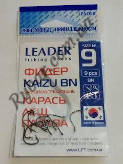 Leader Kaizu BN №9