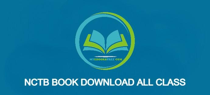 NCTB Book Download All Class PDF