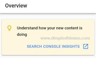 """गूगल ने लॉन्च किया सर्च कंसोल में """"अंतर्दृष्टि"""" (Insights) टूल - डिंपल धीमान"""