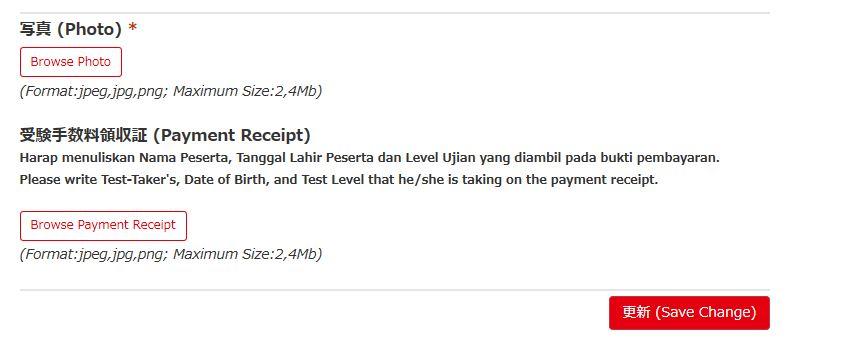 Informasi Pendaftaran Online JLPT di Indonesia - Share Panduan