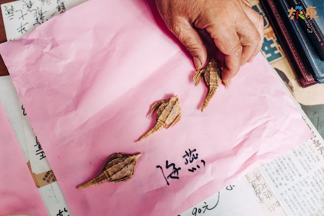 中藥材-海燕