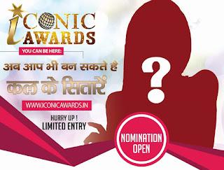Iconinc Award New Delhi