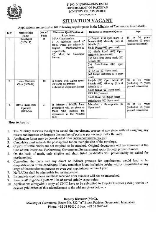 Ministry of Commerce Jobs 2020 for Stenotypist