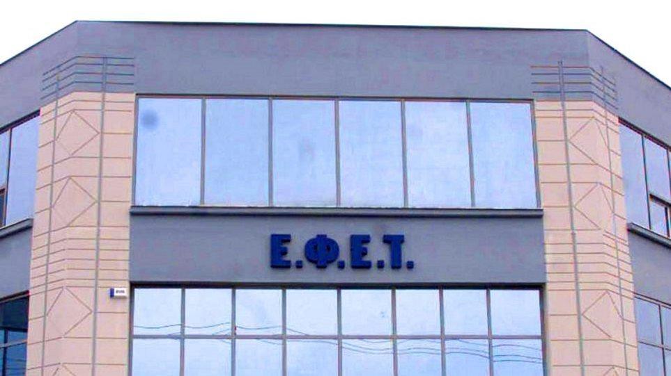 ΕΦΕΤ: Προχωρά στην ανάκληση πλαστικής κουτάλας