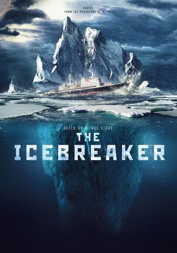 The Icebreaker 2016