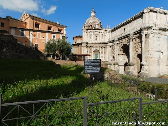Римский Форум - Храм Конкордии
