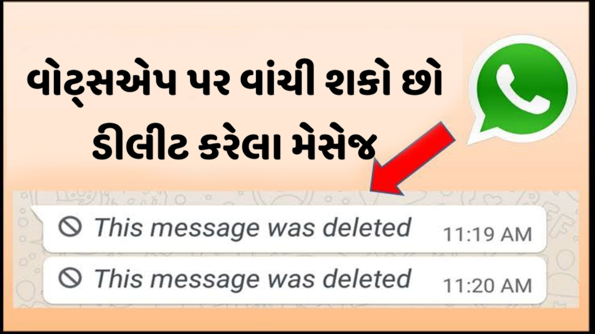 WhatsDeleted: Recover Deleted Messages App for Android