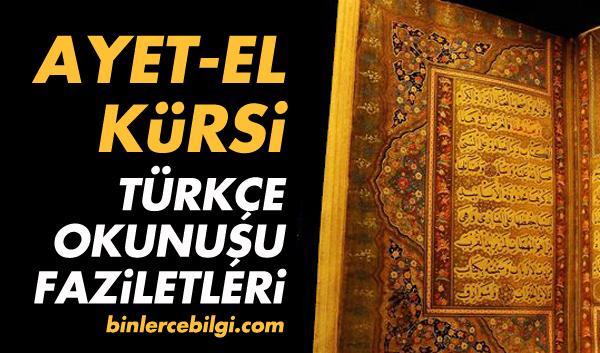 ayetel kursi turkce arapca okunusu