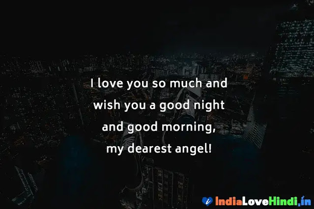 good night message to someone you admire