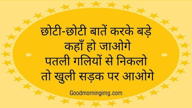 waseem barelvi sher waseem barelvi shayari in hindi
