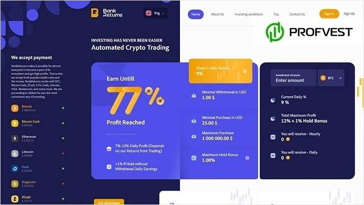 BankReturns обзор и отзывы HYIP-проекта