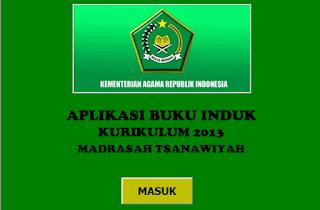Download Gratis Aplikasi Buku Induk Kurikulum 2013 Jenjang MTs/SMP