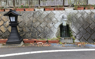 松渓館 温泉排出口