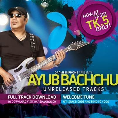 Grameenphone-Ayub-Bachchu's-Unreleased-Songs