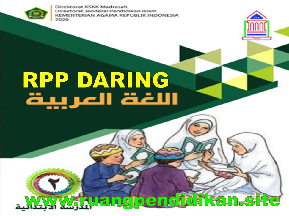 RPP Daring Bahasa Arab Kelas 2 SD/MI