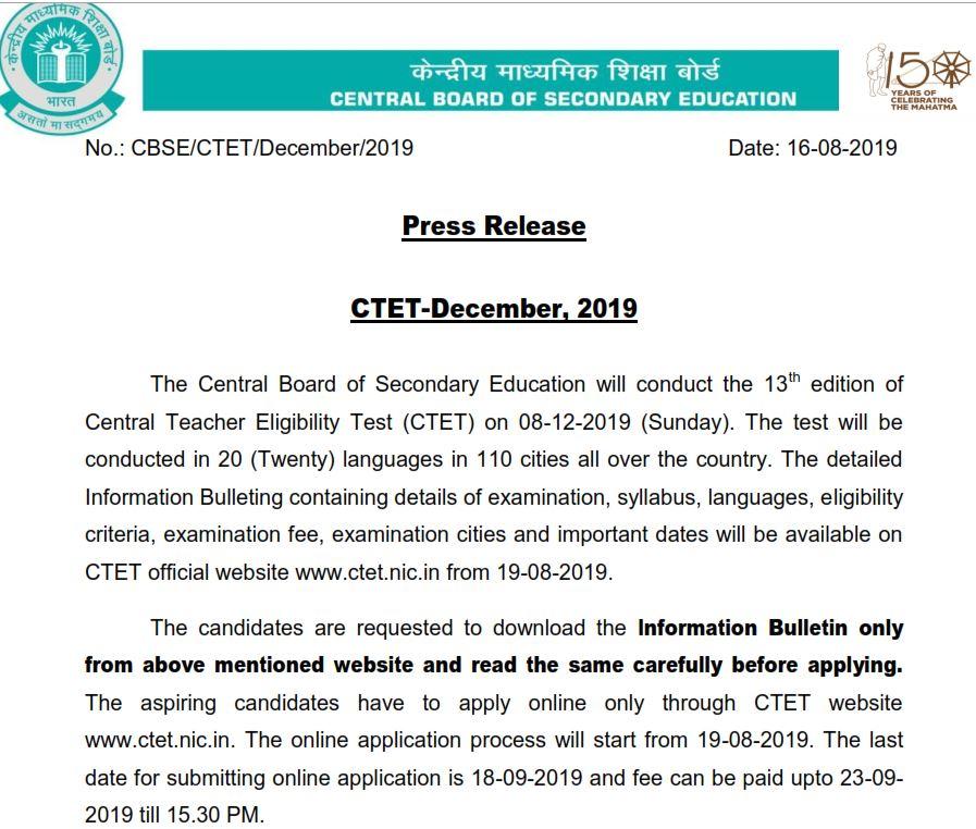 CTET December 2019