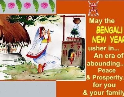 bengali new year pictures