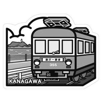 gotochi postcard 2010 train Enoden