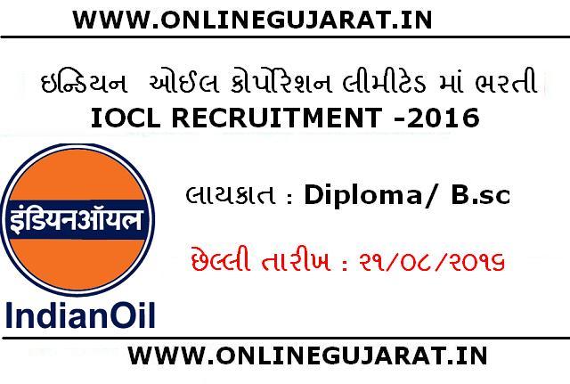 IOCL%2BGUJARAT Obc Certificate Application Form Am on