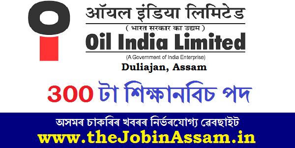 Oil India Ltd. Recruitment 2020