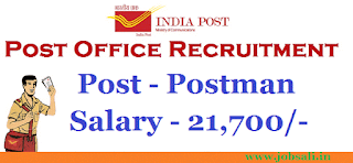 http://www.jobsgovts.com/2017/02/post-circle-recruitment-of-postman.html