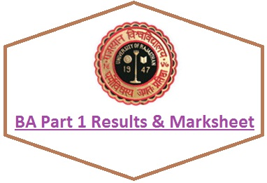 Rajasthan University BA 1st Year Result 2020