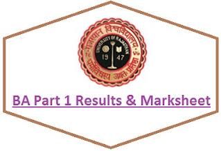 Rajasthan University BA 1st Year Result 2021