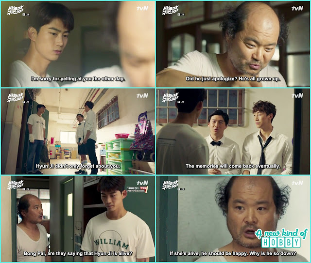 bong pal hug hyun ji  - Let's Fight Ghost - Episode 12 Review