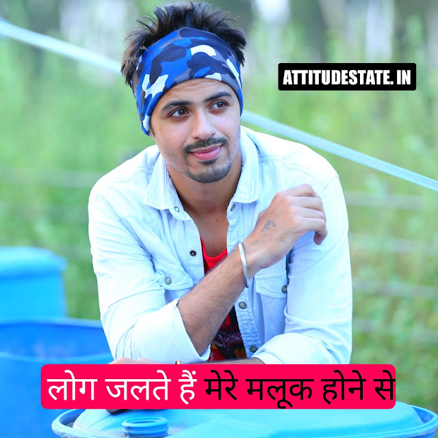 new style status in hindi