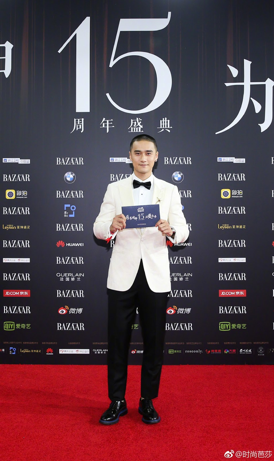 Jiang Jin Fu Red Carpet