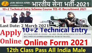 Indian Army Recruitment for 90 Officer Posts