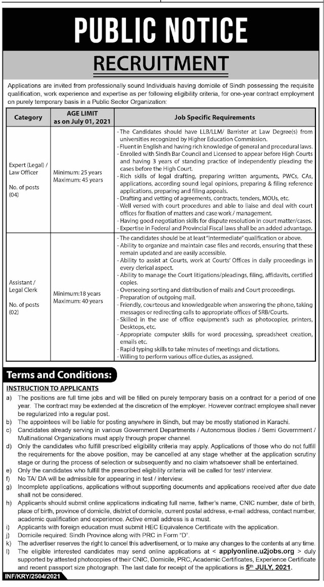 Public Sector Organization Karachi, Government of the Sindh Jobs 2021For Expert Legal, Law Officer, Assistant, Legal Clerk